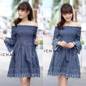 #90912 Off-Shoulder Embroidery Denim Dres