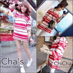 Red Striped Top เสื้อยืดรายริ้วสีขาวแดงจั๊มแขนปลายระบาย