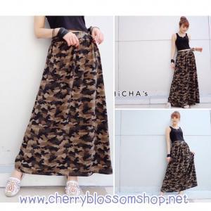 Camouflage maxi skirt กระโปรงยาวลายทหาร