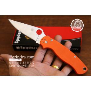 มีดพับ Spyderco ด้าม G10 ขนาด 8 นิ้ว (OEM) A++ ส้ม