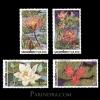 แสตมป์ชุด ภาพประดิษฐ์ดอกบัว Lotus and Water Lily in Stamp Mosaic ปี 2534 (ยังไม่ใช้)