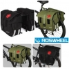กระเป๋าทัวริ่ง สองใบแบบวางหลัง ROSWHEEL rear carrier bag [14686]