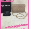 กระเป๋าแบรนด์ชาแนล Chanel woc **เกรดAAA** เลือกสีด้านในค่ะ