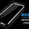 เคส iphone 6 (4.7 นิ้ว) ซิลิโคน TPU แบบใสบางเฉียบโชว์ตัวเครื่องได้เต็มที่ Super Slim มีจุด Dot Pixel ด้านในของเคส ราคาส่ง ราคาถูก