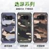 เคส Samsung S8 เคสกันกระแทกแยกประกอบ 2 ชิ้น ด้านในเป็นซิลิโคนสีดำ ด้านนอกพลาสติกลายทหาร ลายพราง สวย แกร่ง ถึก ราคาถูก