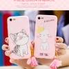เคส iPhone 7 (4.7 นิ้ว) ซิลิโคน soft case สีชมพู/สีดำ สกรีนลายการ์ตูนน่ารักมากๆ พร้อมที่ห้อยเข้าชุด ราคาถูก (พู่ห้อยเป็นสินค้าแถม)