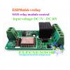ESP8266 WIFI relay control