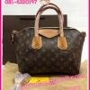 """กระเป๋าแบรนด์หลุยส์ Louis Vuitton12"""" **เกรดAAA** เลือกลายและสีด้านในค่ะ"""