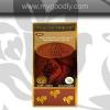 Maxi Organic Red Grape Seed 30000mg สารสกัดจากเมล็ดองุ่น ราคาส่ง 1850 บาท
