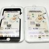 ฟิล์มกระจก Iphone 6plus-5.5 (Blue Light Cut) เต็มจอ ขอบโค้งมน นิ่ม