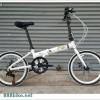 """จักรยานพับได้ JEEP """"2500"""" เฟรมอลู 7 สปีด"""