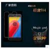ฟิล์มกระจก Moto C ป้องกันหน้าจอ 9H Tempered Glass 2.5D (ขอบโค้งมน) HD Anti-fingerprint