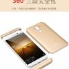 Case Huawei Mate 9 เคสประกอบแบบหัว + ท้าย สวยงามเงางาม โชว์ด้านตัวเครื่อง ราคาถูก
