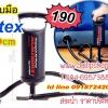 ที่สูบลมมือ Intex 29 cm ลมแรง ใช้ดีมากคะ (68612)
