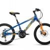 จักรยานเสือภูเขา Junior 4.0 21 สปีด เฟรมอลู ล้อ 20 นิ้ว