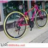 จักรยานไฮบริด WINN Carina 700x28C เฟรมอลู 21 สปีด เกียร์ชิมาโน่ ดิสเบรคหน้า+หลัง