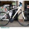 จักรยานไฮบริด Merida Crossway 300D ปี 2015