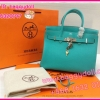 Hermes Birkin25 Togo Leather Silver Hardware **เกรดท๊อปมิลเลอร์** (Hi-End)