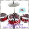 กลองเด็ก กลอง 3 ใบ Jazz Drum สีแดง พร้อมไม้ตี และ ฉาบ เพียง 180 ทั้งชุด