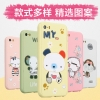 Case iPhone SE / 5s / 5 พลาสติกลายการ์ตูน แบบประกบหน้า - หลัง 360 องศา น่ารักมากๆ ราคาถูก