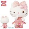 NEW! ตุ๊กตาเฮลโหลคิตตี้ซานริโอไซส์ใหญ่ Sweety flora Hello Kitty Sanrio Store (Size L 45 cm.)