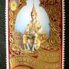 แสตมป์ทองดวงเดี่ยว ชุดงานฉลองสิริราชสมบัติครบ 50 ปี ชุด 1 ปี 2539 แสตมป์ทองในหลวง ปี 39