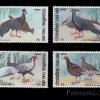 แสตมป์ชุด ไก่ฟ้า Pheasants ปี 2531 (ยังไม่ใช้)