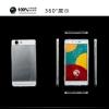 เคส vivo x5 max ซิลิโคน TPU soft case แบบฝาพับโปร่งใสสีต่างๆ สวยงามมากๆ ราคาถูก