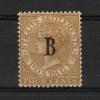 แสตมป์ไปรษณีย์ไทย ชุดก่อนโสฬศ ไปรษณีย์กงศุศอังกฤษในกรุงเทพ 4 เซนต์ สีน้ำตาล ลายน้ำ CA สวยมากๆ หายาก (ยังไม่ใช้)