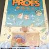ชุดหนังสือการ์ตูน les profs 老师打人 ๖ เล่ม
