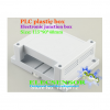 white PLC plastic box