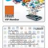 Idea Card 0.50 Business Card Plastic