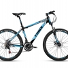 จักรยานเสือภูเขา TRINX M136 ,21สปีด ชิมาโน่ เฟรมอลู แกนปลดเร็ว 2017