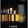 ผลิตภัณฑ์ Successmore S MONE ชุดแปรงแต่งหน้า 7 ชิ้น