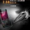 ฟิล์มกระจกนิรภัย Samsung J7 2016 ป้องกันหน้าจอ ราคาถูก (รูปใช้เพื่อแจ้งลักษณะของฟิล์มเท่านั้น อาจจะเป็นรูปที่ไม่ตรงรุ่น ให้ดูที่ชื่อของสินค้าเป็นหลักครับ)