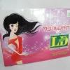 ยาแคปซูลสมุนไพรสำหรับสตรี LD (แอลดี)