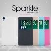 Case HTC Desire 820s ยี่ห้อ Nillkin รุ่น Sparkle