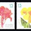 แสตมป์ชุด ดอกพุทธรักษา ชุดที่ 2 (Colourful Cannas) ชุดปีใหม่ 2560 ชุดที่ 1 ปี 2559 (ยังไม่ใช้)