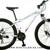 จักรยานเสือภูเขา Winn Reactor เฟรมอลู ล้อ27.5 ,21 สปีด 2016