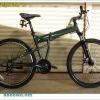 จักรยานเสือภูเขาพับได้ CRONUS SOlDIER 1.0 21 สปีด เฟรมอลู