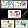 แสตมป์ 100 ปี การก่อตั้งคณะกรรมการโอลิมปิคระหว่างประเทศ ปี 2537 (ยังไม่ใช้)