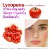 กลูต้าไลโคปีน Tripple Lycopene 50,000 mg กลูต้าทริปเปิล ไลโคปีน มะเขือเทศสกัด แก้มแดง ขาวอมชมพู