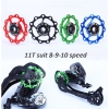 ลูกกลิ้งตีนผีหลัง Risk ,11T Aluminum Bicycle Rear Derailleur Jockey Wheel ,QX170