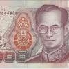 ธนบัตรเลขเรียง แบงค์เลขสวย ราคา 100 บาท เลขเรียง ๙๑๑๑๑๑๙