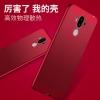 เคส Huawei Mate 9 พลาสติกสีเรียบ สวยหรู ราคาถูก