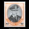 แสตมป์พระรูป ร.9 ชุดที่ 10 ดวงราคา 10 บาท พิมพ์ Cator (ยังไม่ใช้)