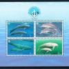 แผ่นชีทแสตมป์ชุด สัตว์ทะเลเลี้ยงลูกด้วยนม ปีทะเลสากล ปี 2541 (ยังไม่ใช้)