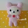 ตุ๊กตาหมีโครีแลคคุมะชุดกระต่าย Korilakkuma pinky bunny costume plush dolls