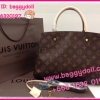 Louis Vuitton Monogram Canvas Montaigne MM **เกรดท๊อปมิลเลอร์** (Hi-End)