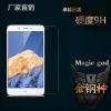 ฟิล์มกระจกนิรภัย Nubia N1 ป้องกันหน้าจอ 9H Tempered Glass 2.5D (ขอบโค้งมน) HD Anti-fingerprint